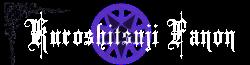 Wiki Kuroshitsuji Fanon