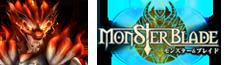 Monster Blade Wiki