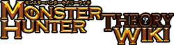 Monster Hunter Theory Wiki