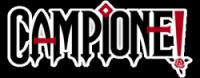 Campione! Wiki