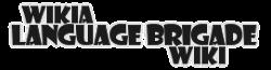 Language Brigade Wiki