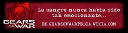 Wiki Gears of War