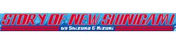 Story of new Shinigami Wiki