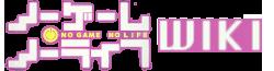 No Game, No Life Wiki
