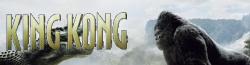 キングコング Wiki