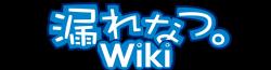 Morenatsu Wiki
