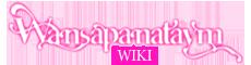 Wansapanataym Wiki