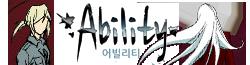 Абилити- вики