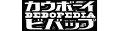 Bebopedia