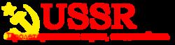 USSR Wiki