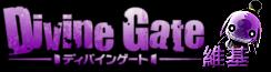 Divine Gate 維基