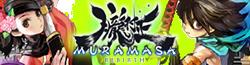 Muramasa: The Demon Blade Wiki