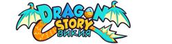 Dragon Story вики