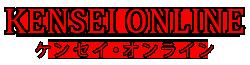 Kensei Online