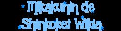 Mikakunin de Shinkokei Wiki