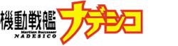Nadeshiko Wiki