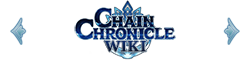 Chain Chronicle 維基