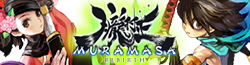 Muramasa: The Demon Blade Wiki