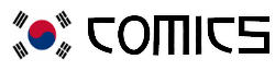 Korean Comic Affiliation Wiki
