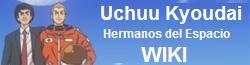 Wiki Uchuu Kyoudai
