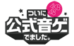 AKB48 Music Game Wiki
