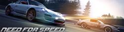 Скрытые Машины Need For Speed WORLD