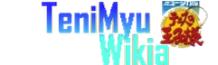 TeniMyu Wiki