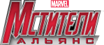 Marvel: Avengers Alliance вики