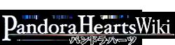 Pandora Hearts Wiki