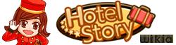 Hotel Story Wiki