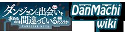 The DanMachi Wiki