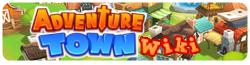 Adventure Town Wiki