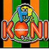 Dotto Koni Chan Wiki