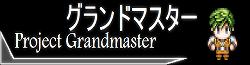 Grandmaster Wiki