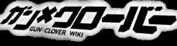 Gun X Clover Wiki
