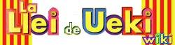 La llei de Ueki Wiki