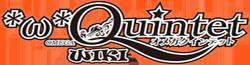 Omega Quintet Wiki