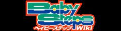 BabySteps Wiki
