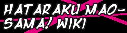 Wiki Hataraku Maō-sama!
