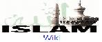 Islam Wiki