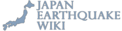 Japan Earthquake Wiki