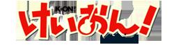 K-ON! Wiki