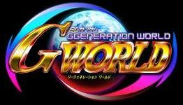 SD GUNDAM G GENERATION WORLD Wiki