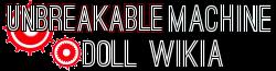 Unbreakablemachine doll Wiki