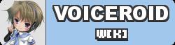 Voiceroid Wiki