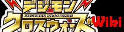 Digimon XW Wiki