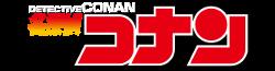 Detektif Conan Wiki