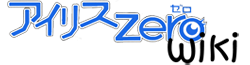 Iris Zero Wiki