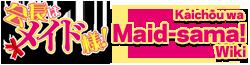 Maid-sama Wiki