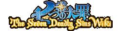 Wiki Seven Deadly Sins